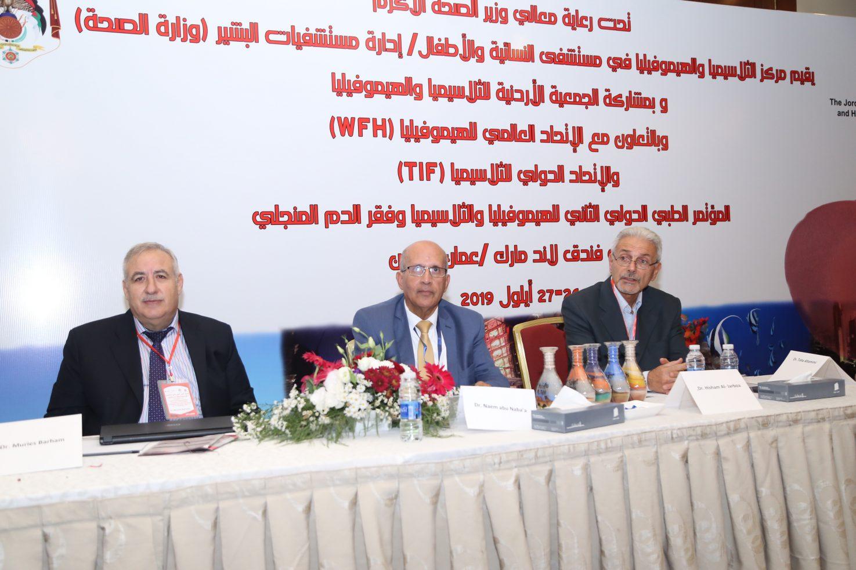 مؤتمر الهوموفيليا والثلاسيميا وفقر الدم المنجلي – فندق الاند مارك – عمان – الاردن (27- ايلول – 2019)