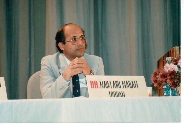 المؤتمر العالمي لأمراض الجهاز الهضمي والكبد والذي نظمته وزاره الصحه في المملكه العربيه السعوديه في الفتره ما بين 17–18-يناير 1989