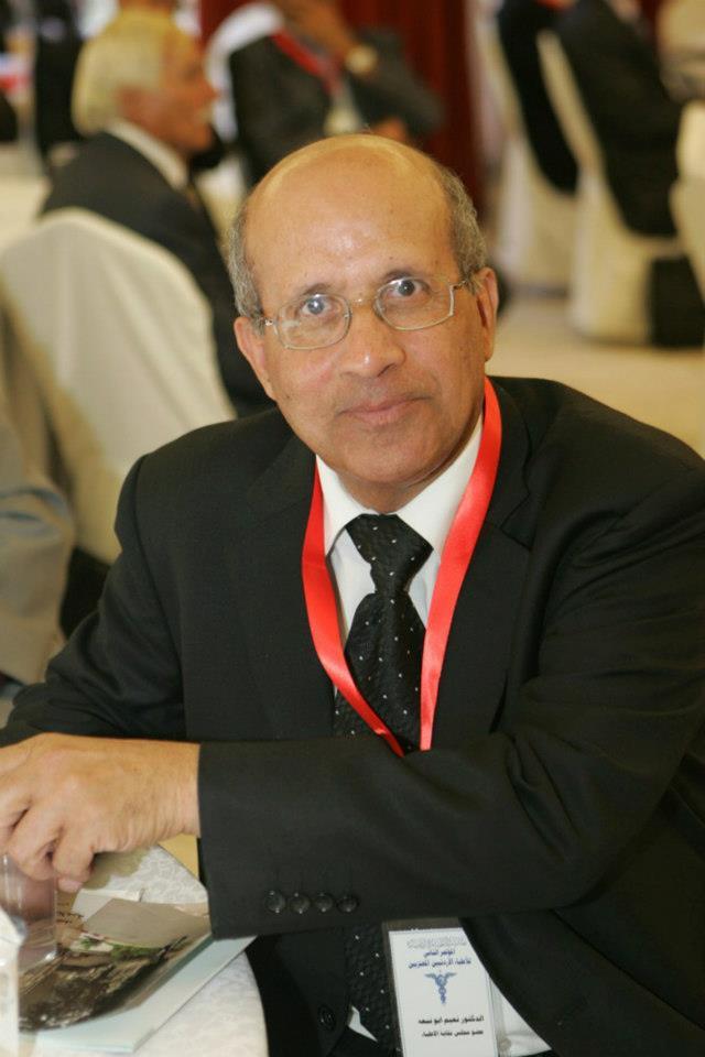 مؤتمر الاطباء الأردنيين  المغتربين  الثاني   :  نقابة الاطباء الأردنيه ( 30  اغسطس 2012 )