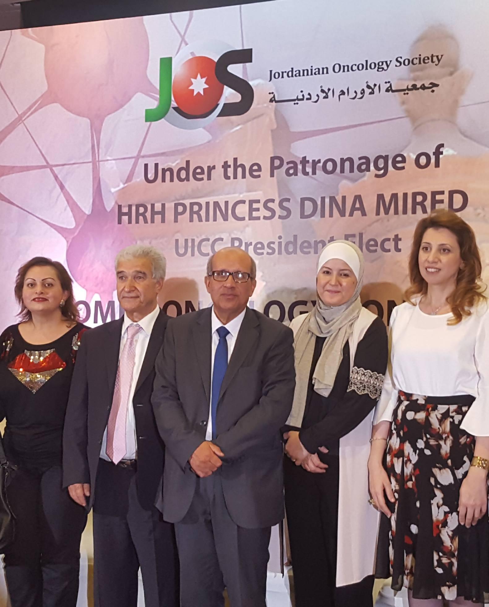 المؤتمر الدولي الأردني الثالث للأورام النسائية الذي تعقده جمعية الاورام الاردنية  …. الخميس   5-10-2017